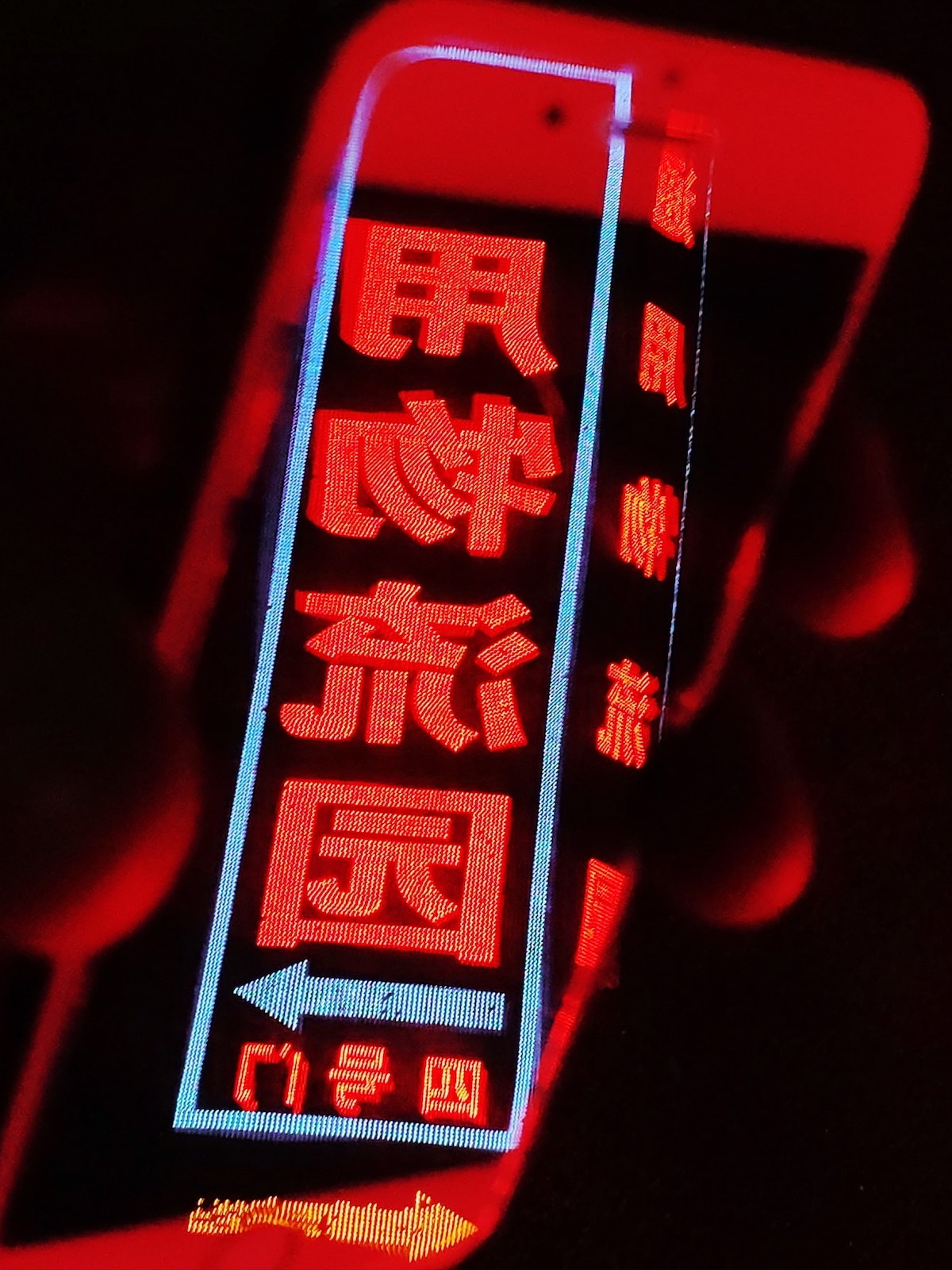 AI Voices are good for the Industry: image of neon sign